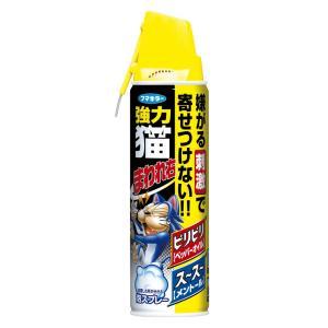 フマキラー 強力 猫まわれ右 スプレー 350ml (4902424432619) ×20点セット ...