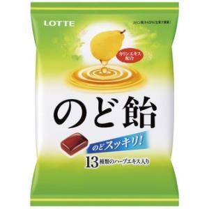 ロッテ商事 のど飴 袋 110g×20個セット (食品・お菓子・のど飴)|atlife