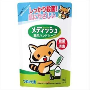 牛乳石鹸 メディッシュ薬用ハンドソープ 詰替え用 220ml...
