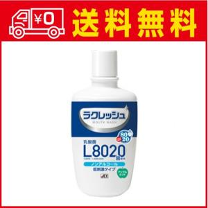 ジェクス チュチュベビー ラクレッシュ乳酸菌L8020菌使用マウスウォッシュアップルミント300ml×24点セット(4973210994529)|atlife