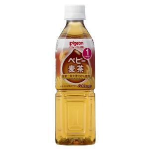 ピジョン ベビー麦茶 500ml×24個セット 【まとめ買い特価!】