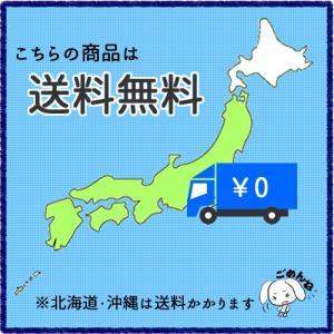 缶つまプレミアム K&K 北海道産 ほ...の詳細画像1