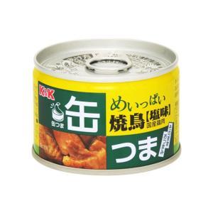 缶つま K&K めいっぱい 焼鳥 塩味 ×24個セッ...
