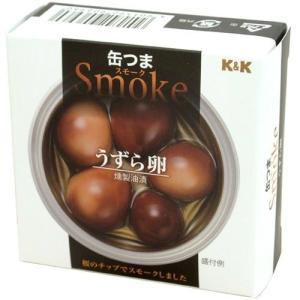 国分 KK 缶つまスモーク うずら卵 72g×24個セット|atlife