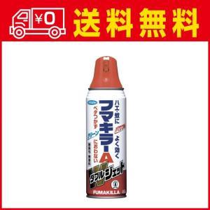 フマキラーA ダブルジェット 450ml 医薬部外品 (4902424422382) ×30点セット...