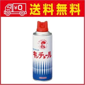キンチョール K 300ml ブランド:キンチョール 販売・製造元:大日本除虫菊  ハエ・蚊の駆除に...