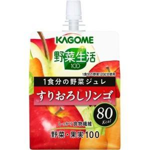 カゴメ 野菜生活ジュレ すりおろしリンゴ 18...の関連商品8