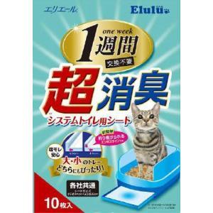 JAN:4902011708028  エルル(Elulu) 超消臭システムトイレ用シート10枚入り ...