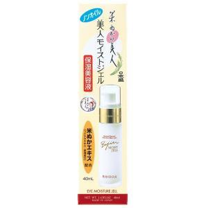 日本盛 米ぬか美人 美人モイストジェル 40ML×36点セット まとめ買い特価!(4904070024019)