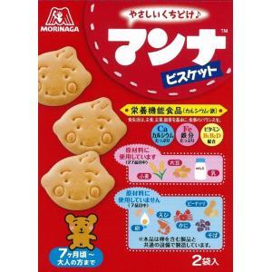 森永製菓 マンナビスケット 86g×40個セット(お菓子・食品・ビスケット)|atlife