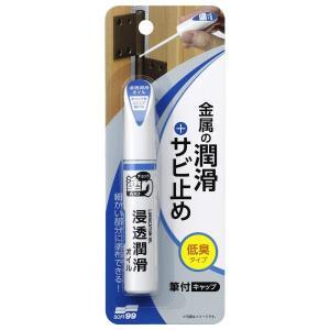 ソフト99 チョット塗りエイド 浸透潤滑オイル 12ml ×48個セット 【まとめ買い特価!】|atlife