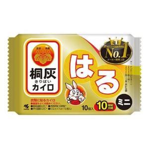 【冬の特価品】桐灰化学 はるミニ 10個入 (使い捨てカイロ)×48点セット 【まとめ買い特価!】