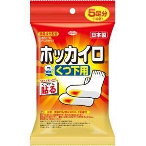興和 ホッカイロ 靴下用 5足分 ×48個セット 【まとめ買い特価!】