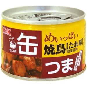 缶つま K&K めいっぱい 焼鳥 たれ味 ×48個セ...