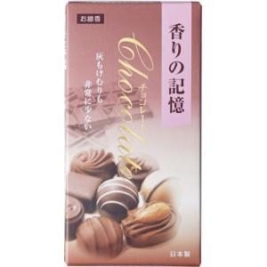 線香 香りの記憶 チョコレート バラ詰 100g 線香×50個セット (4901405006528) まとめ買い特価|atlife
