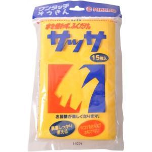 金鳥 サッサ 2個パック(15枚×2セット:計30枚入り) 水を使わない化学雑巾(ぞうきん)×50点セット atlife