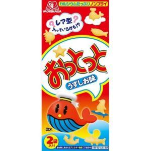 商品名:森永製菓 おっとっと うすしお味 26g × 2袋入 内容量:26g × 2個 JANコード...