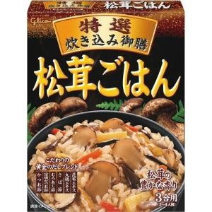 江崎グリコ 特撰炊き込み御膳 松茸ごはん 228g 1セット(3個入)の商品画像 ナビ
