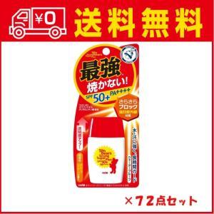 近江兄弟社 サンベアーズ 30g メンターム ストロングスーパープラスN ×72個セット