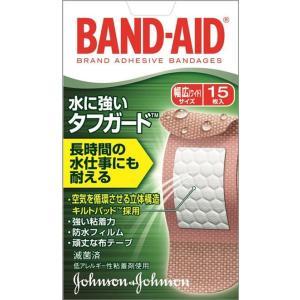 JAN:4901730075060  バンドエイド 水に強いタフガード ワイド 15枚  ブランド:...