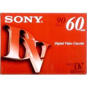 ソニー(SONY) DVM60R3 DVC×100点セット まとめ買い特価!(4901780705542)|atlife