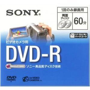 ソニー(SONY) 8CMDVD DMR60A×100点セット まとめ買い特価!(4905524369632)|atlife