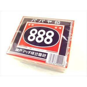 パパヤマッチ大箱×100点セット まとめ買い特価!(4972167299008)|atlife