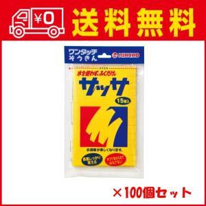 金鳥 サッサ 15枚 水を使わない化学雑巾(ぞうきん) (4987115800014) ×100点セット 【まとめ買い特価!】 atlife