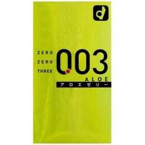 コンドーム オカモト 003 ゼロゼロスリー アロエゼリー 10個入 ×144点セット 【まとめ買い特価!】|atlife