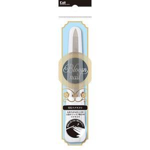 商品名:HC3607 宝石 ツメヤスリ 内容量:1個 ブランド:HC 原産国:ドイツ  ネイルケアに...