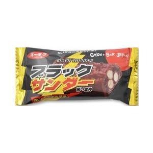 有楽製菓 ブラックサンダー ×320個セット ...の関連商品1