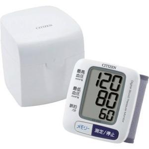 シチズン 電子血圧計 CH650F 手首式 1個|atlife