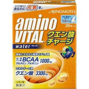 味の素 アミノバイタル クエン酸 チャージウォーター 20本入|atlife