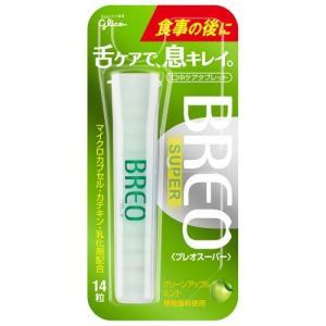 商品名:グリコ ブレオスーパー タブレット グリーンアップルミント 14粒 内容量:14粒 JANコ...