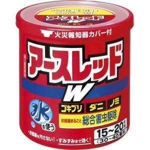【第2類医薬品】アースレッドW 30~40畳用|atlife