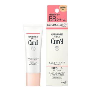 花王 キュレル BBクリーム 自然な肌色 3...の関連商品10