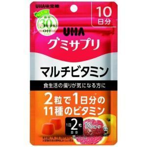 UHA味覚糖 グミサプリ マルチビタミン ピンクグレープフルーツ味 パウチ 20粒 10日分 1個|atlife