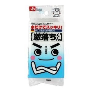 商品名:レック 激落ちくん ( メラミンスポンジ ) 内容量:1個 JANコード:490332057...