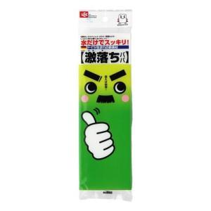 商品名:レック 激落ち パパ ( メラミンスポンジ ) 内容量:1個 JANコード:49033205...