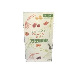万田酵素 ペーストタイプ 分包 28包/4909882122...
