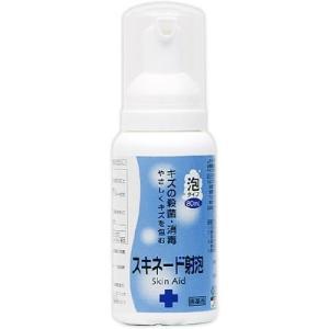 【第2類医薬品】大洋製薬 スキネード射泡 80ml|atlife