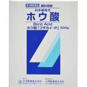 【第3類医薬品】 大洋製薬 ホウ酸 粉末 500g|atlife