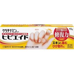 【第3類医薬品】興和新薬 ケラチナミンコーワ ヒビエイド 15g|atlife