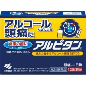 【第2類医薬品】小林製薬 アルピタン 12包入 atlife