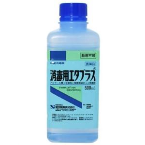 【第3類医薬品】 消毒用エタプラス 500ml (手押しポンプなし)|atlife