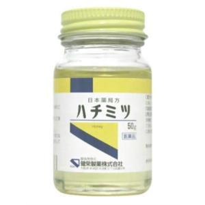 【第3類医薬品】 ハチミツ 50g 健栄製薬|atlife