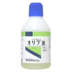 【第3類医薬品】 オリブ油 100ml atlife