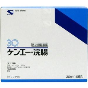 【第2類医薬品】 ケンエー 浣腸 30g×10個入 atlife