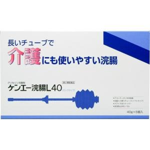 【第2類医薬品】ケンエー浣腸L40 40g atlife