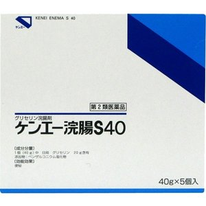【第2類医薬品】 ケンエー 浣腸S40 40g×5個入 atlife
